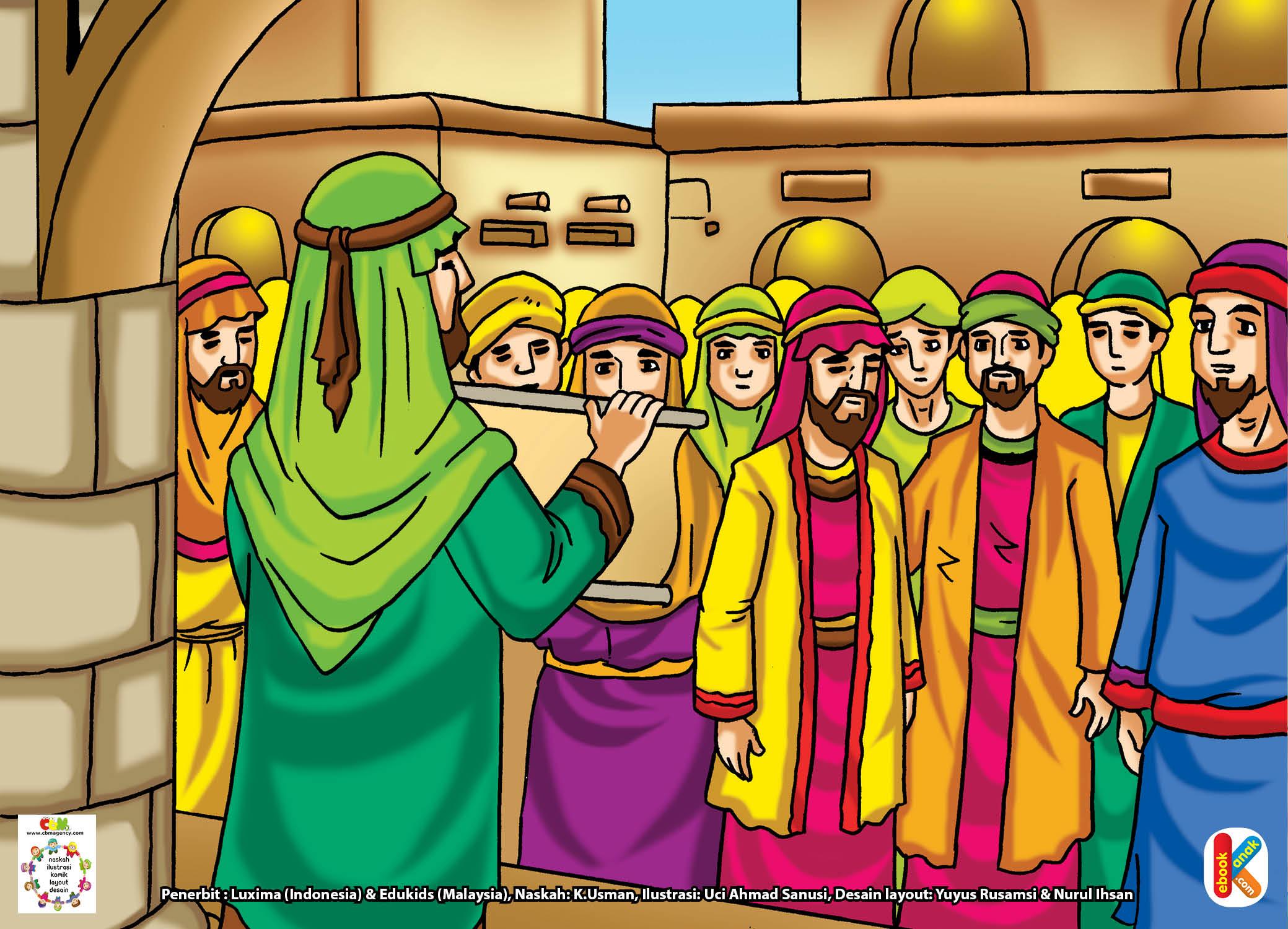 Khalifah Abu Bakar Shiddiq wafat pada tanggal 7 Jumadilakhir tahun ke-13 Hijriah, bertepatan dengan tahun 634 Masehi.