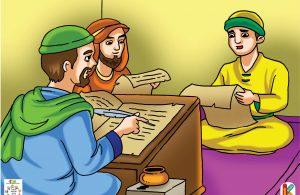 Pada zaman Rasulullah, surat-surat Al-Qur'an dihafalkan oleh para sahabat.