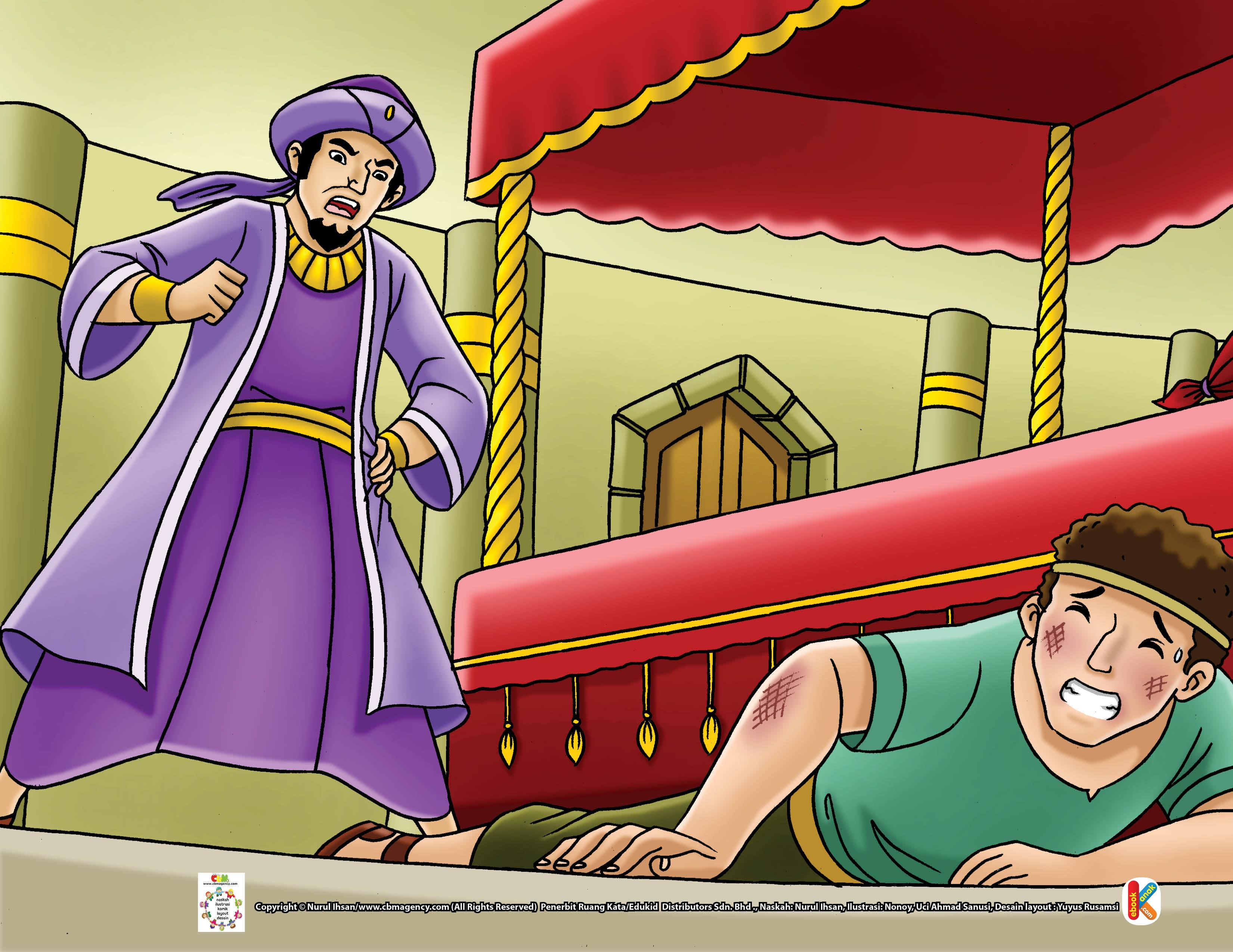 Suatu hari, Ibrahim bin Adam memergoki salah seorang pembantunya ketiduran di kamarnya.