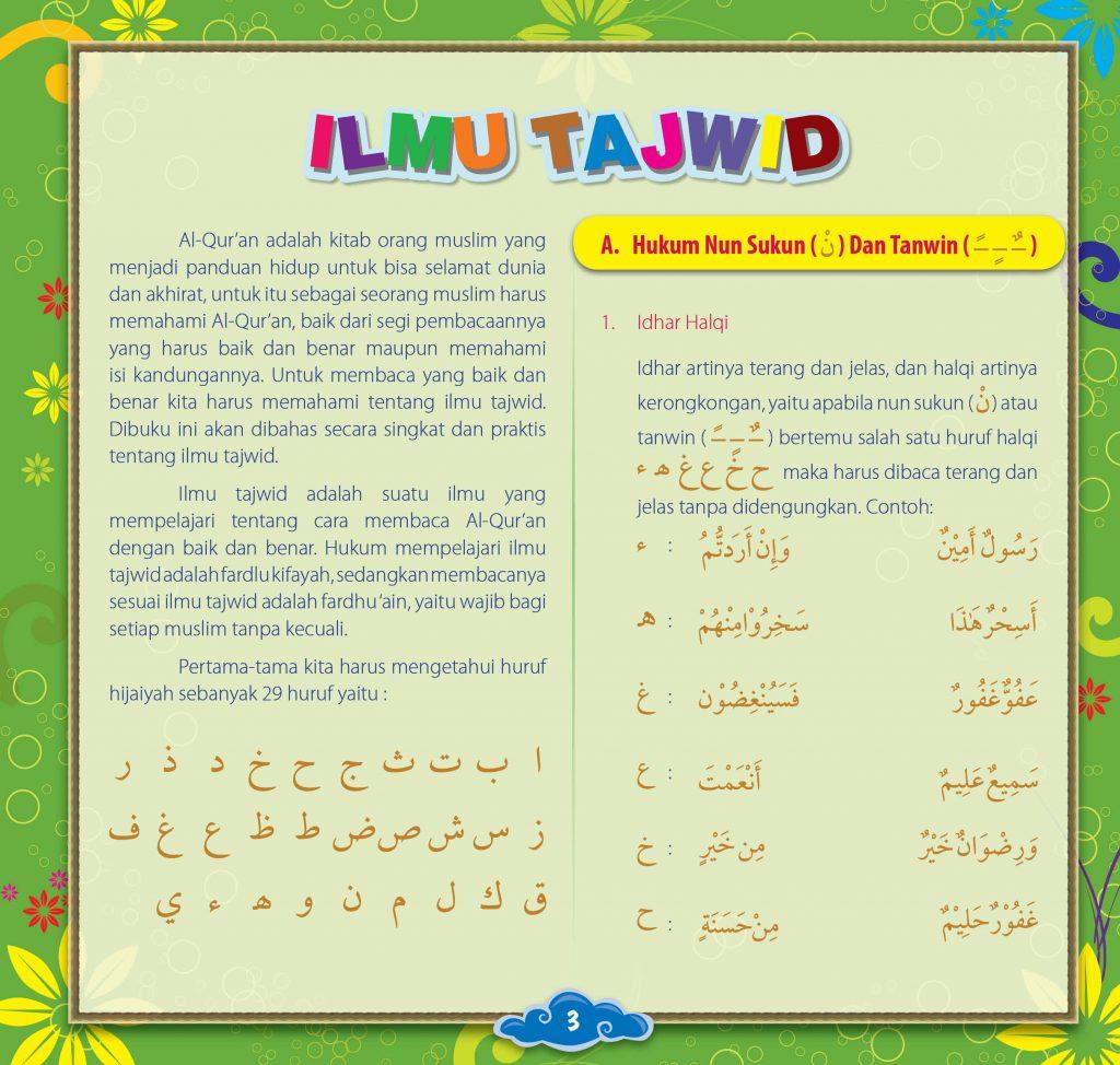Juz Amma for Kids.jpg halaman tajwid
