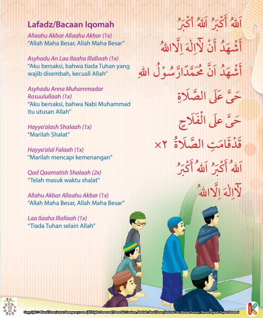 Rukun Islam.jpg hal 17 lafaz bacaan iqomah