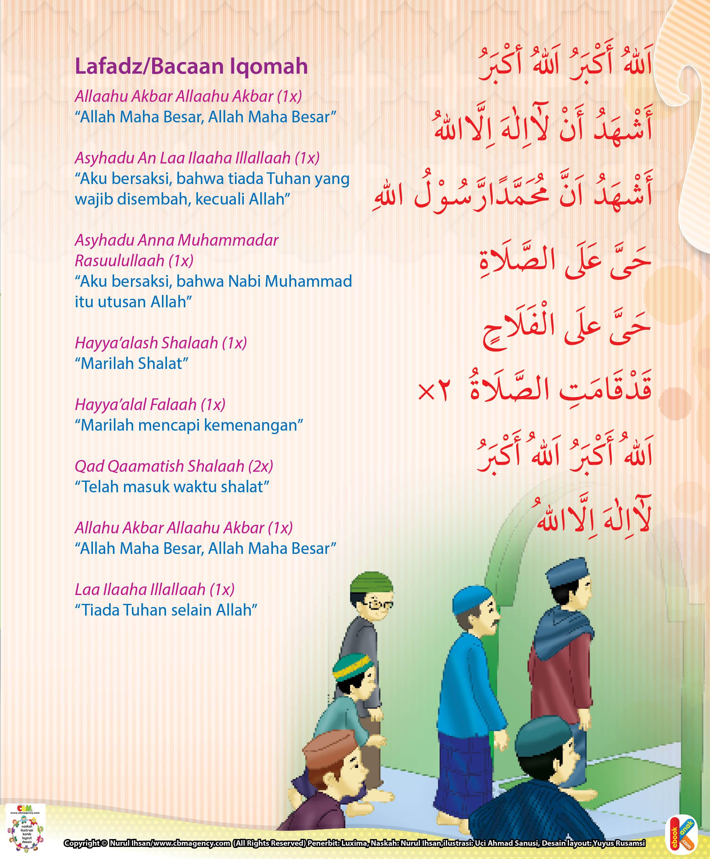 """Asyhadu An Laa Ilaaha Illallaah (1x) """"Aku bersaksi, bahwa tiada Tuhan yang  wajib disembah, kecuali Allah"""""""