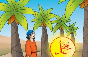 Kemudian Abu Thalhah mengatakan bahwa Bairuha' diserahkan kepada Rasulullah Saw. untuk dimanfaatkan sesuai kehendaknya.