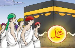 Selama sembilan tahun tinggal di Madinah, Rasulullah Saw. belum lagi melaksanakan ibadah haji.