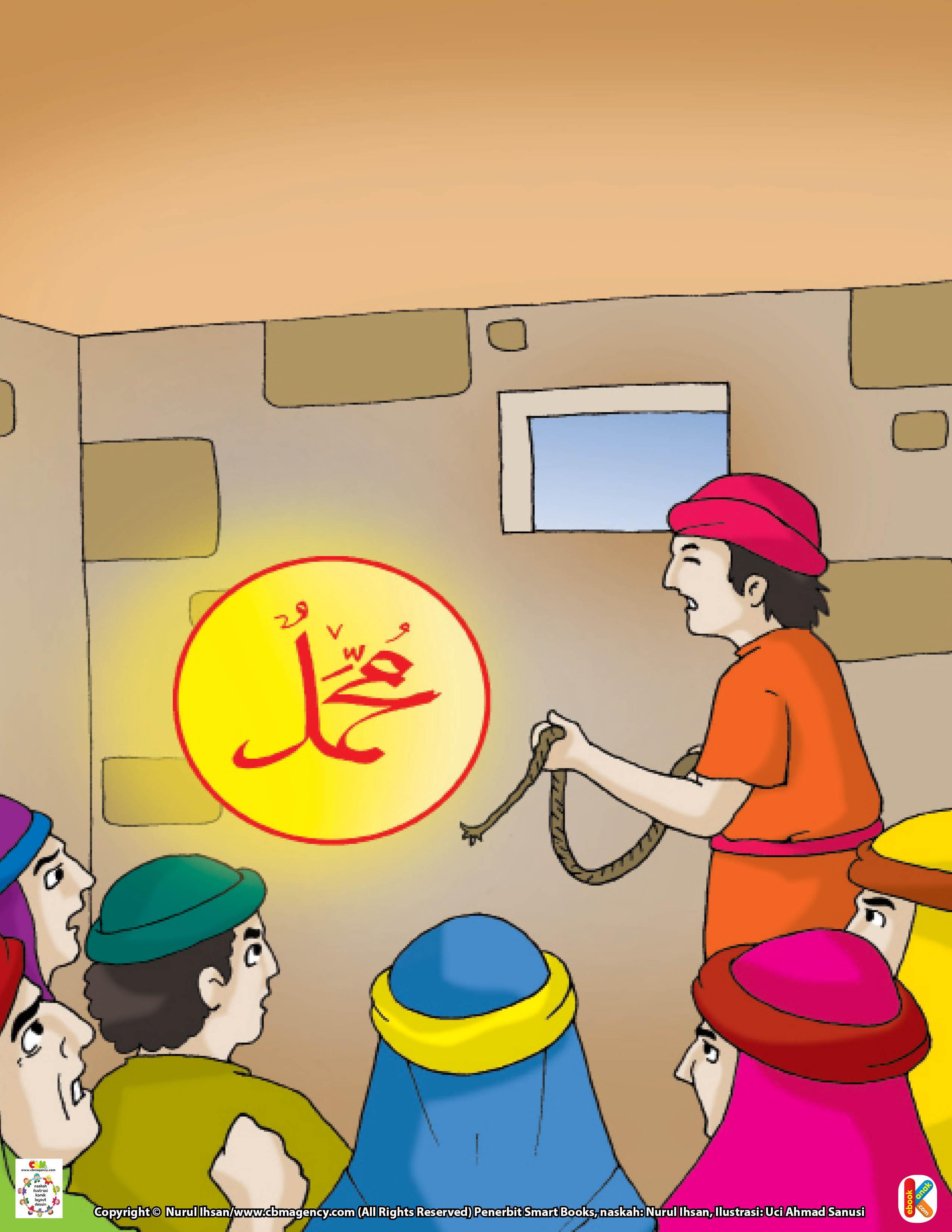 Saat itu, tiba-tiba muncul Ukasyah bin Muhsin.