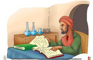 Sumbangan Ibnu Sina dalam bidang kedokteran telah diakui oleh dunia Islam dan Barat.