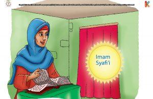 Pada usia 9 tahun, Imam Syafi'i telah hafal Al Qur'an 30 juz.