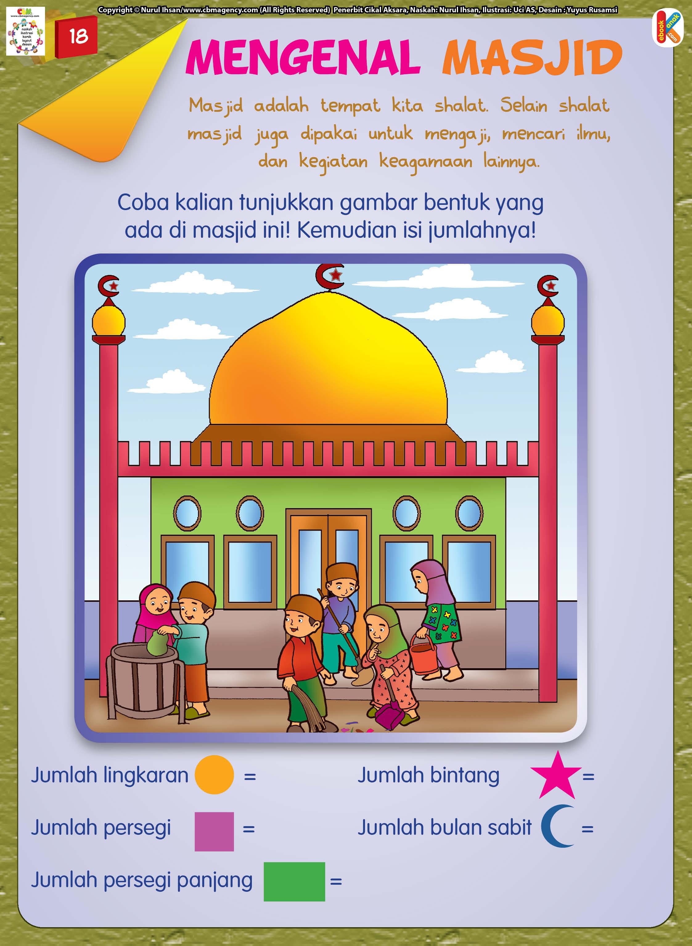 Selain untuk shalat, masjid juga dipakai untuk mengaji, mencari ilmu, dan kegiatan keagamaan lainnya.