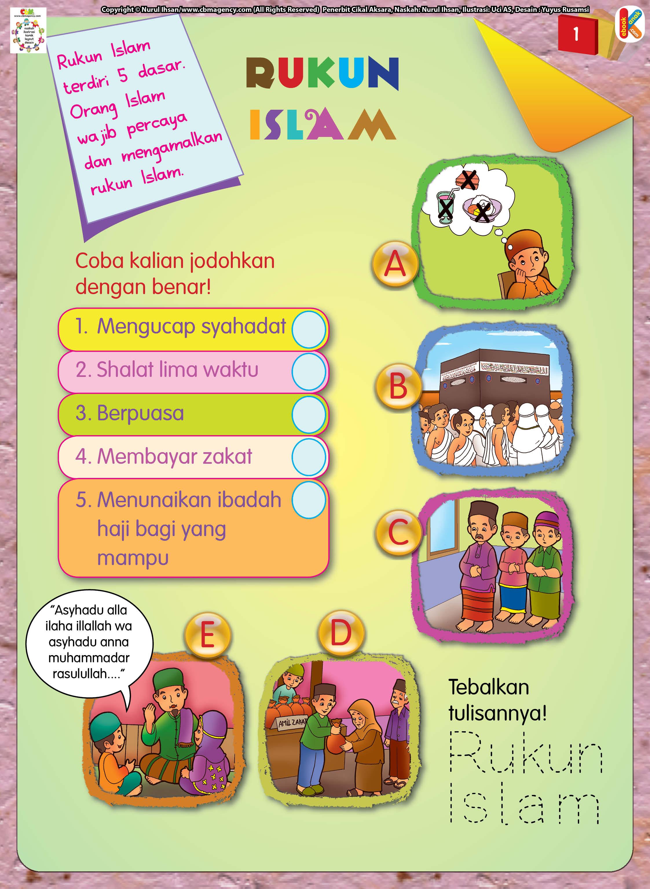 Worksheets Worksheet-anak-tk mengenal rukun islam ebook anak worksheets untuk tk dan paud