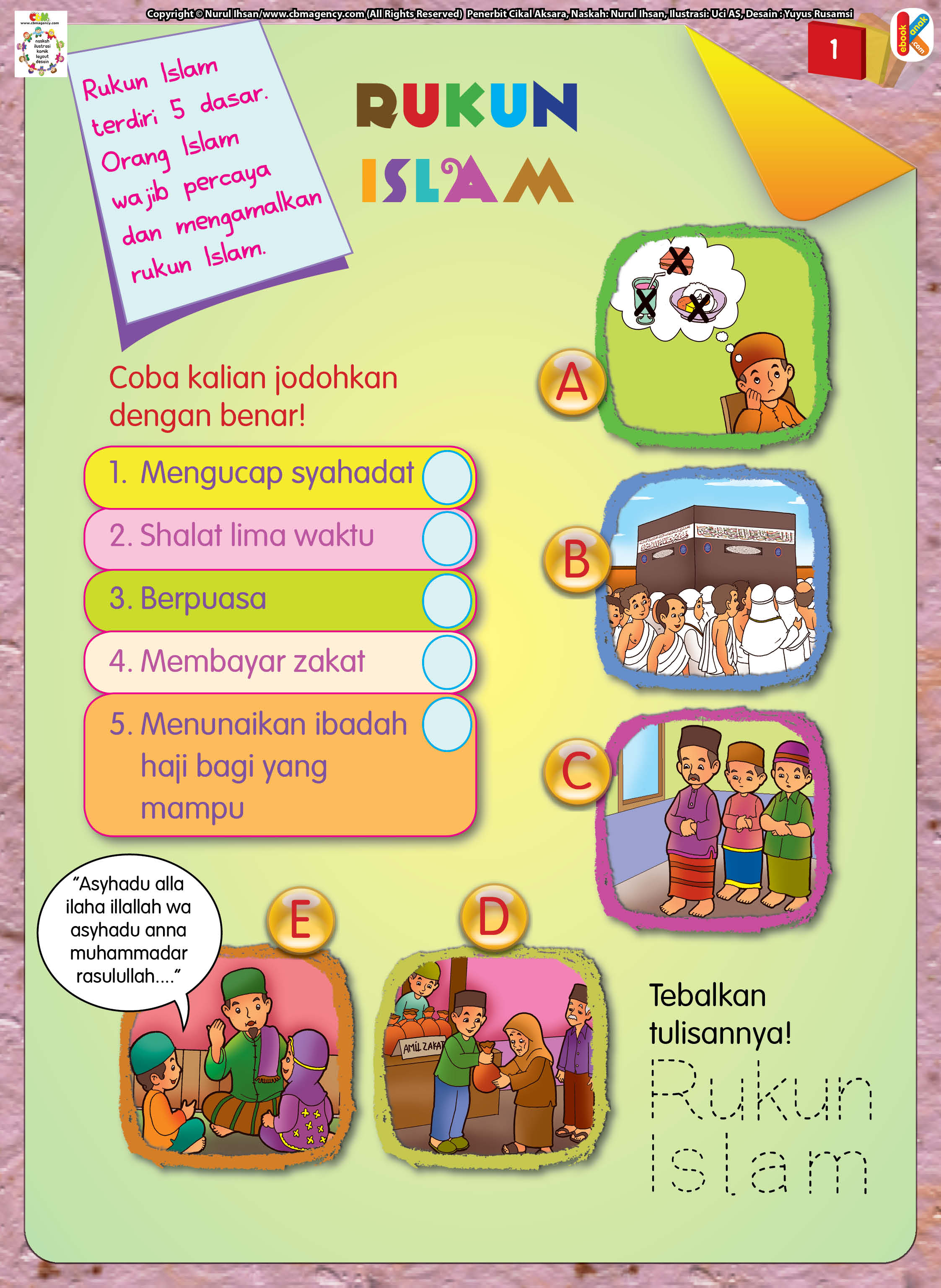 mengenal worksheets rukun islam untuk anak TK dan PAUD.