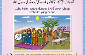 Asyhadu an laa ilaaha illallah wa asyhadu anna muhammadar rasuulullah.