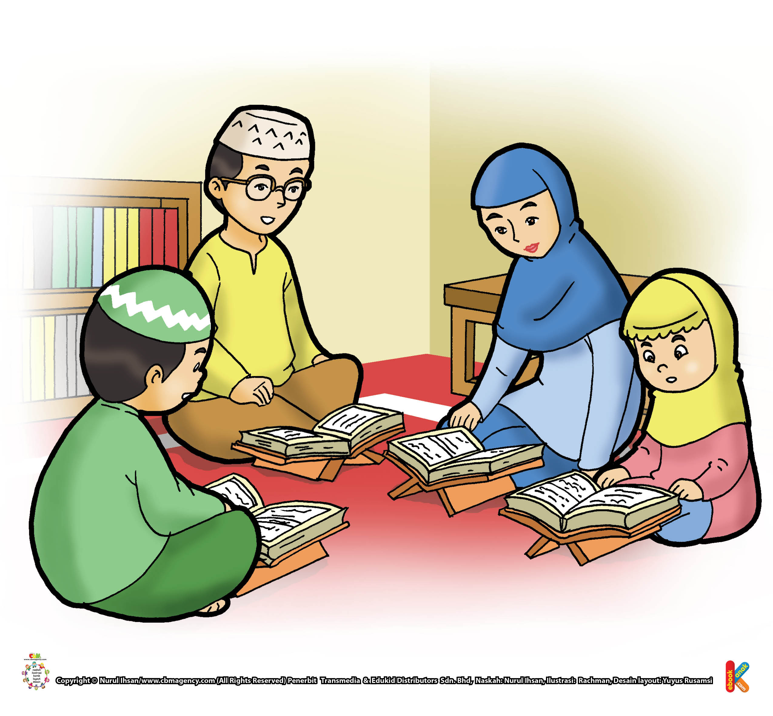 Tapi barangsiapa yang tidak beriman kepada Al-Qur'an, maka Allah akan menghinakannya dan merendahkan derajatnya.