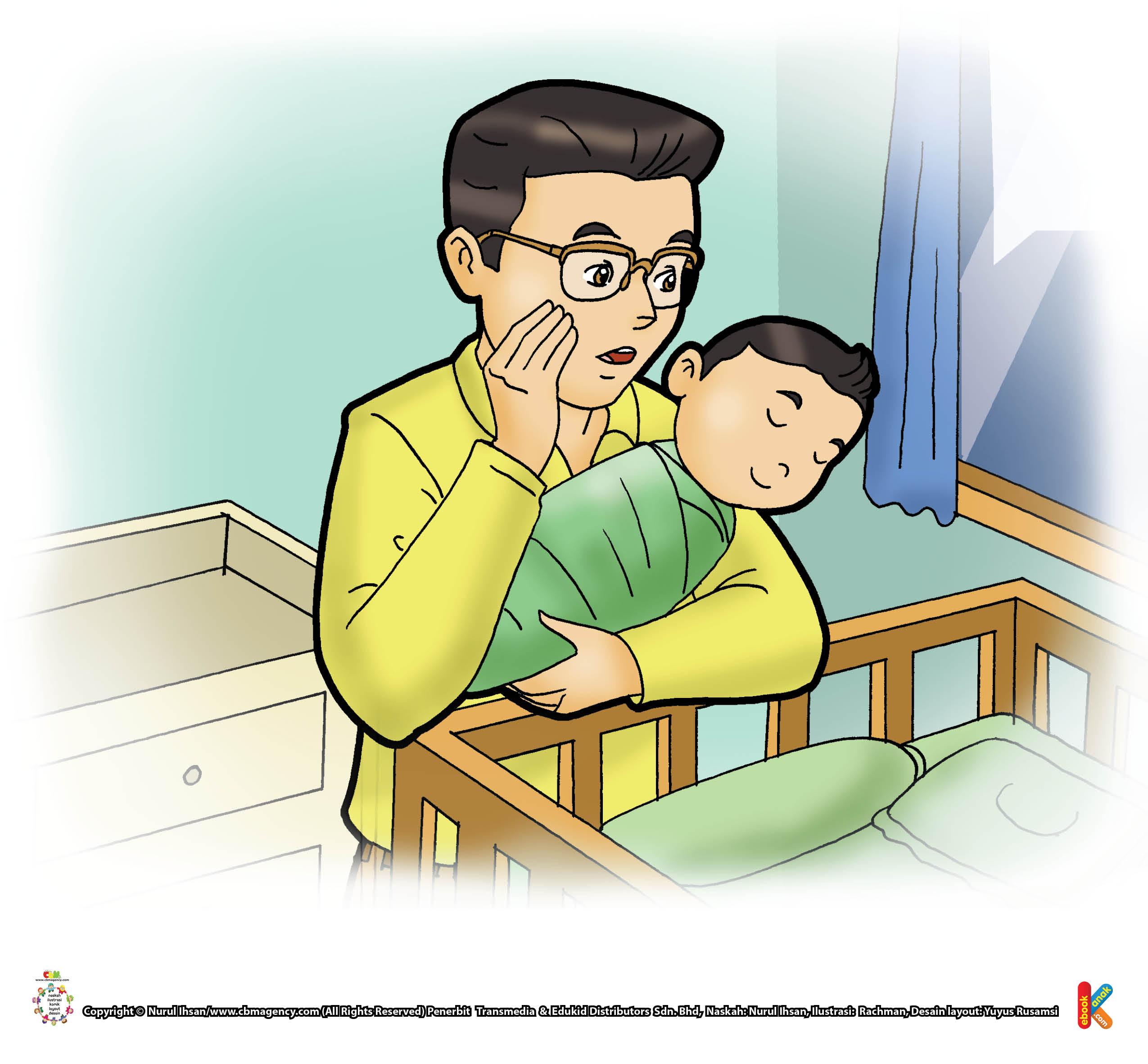 Keutamaan azan dan iqamah pada telinga anak baru lahir.