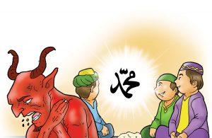 "Tiba-tiba, Rasulullah berkata, ""Aku melihat setan memuntahkan makanannya."""