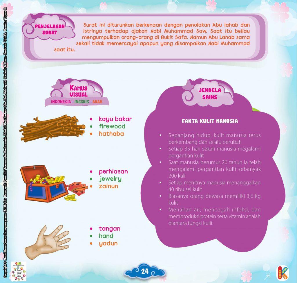 juz-amma-for-kids-fakta-kulit-manusia