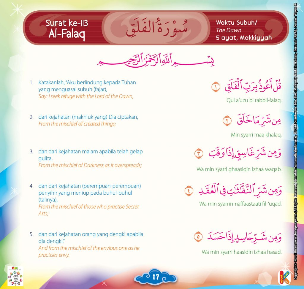 juz-amma-for-kids25-surat-ke-113-al-falaq