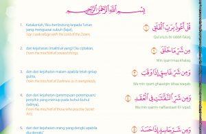 Karena Surat Al-Falaq dan Surat An-Nas ini mengajarkan pada kita untuk selalu berlindung pada Allah SWT dari segala bentuk kejahatan.