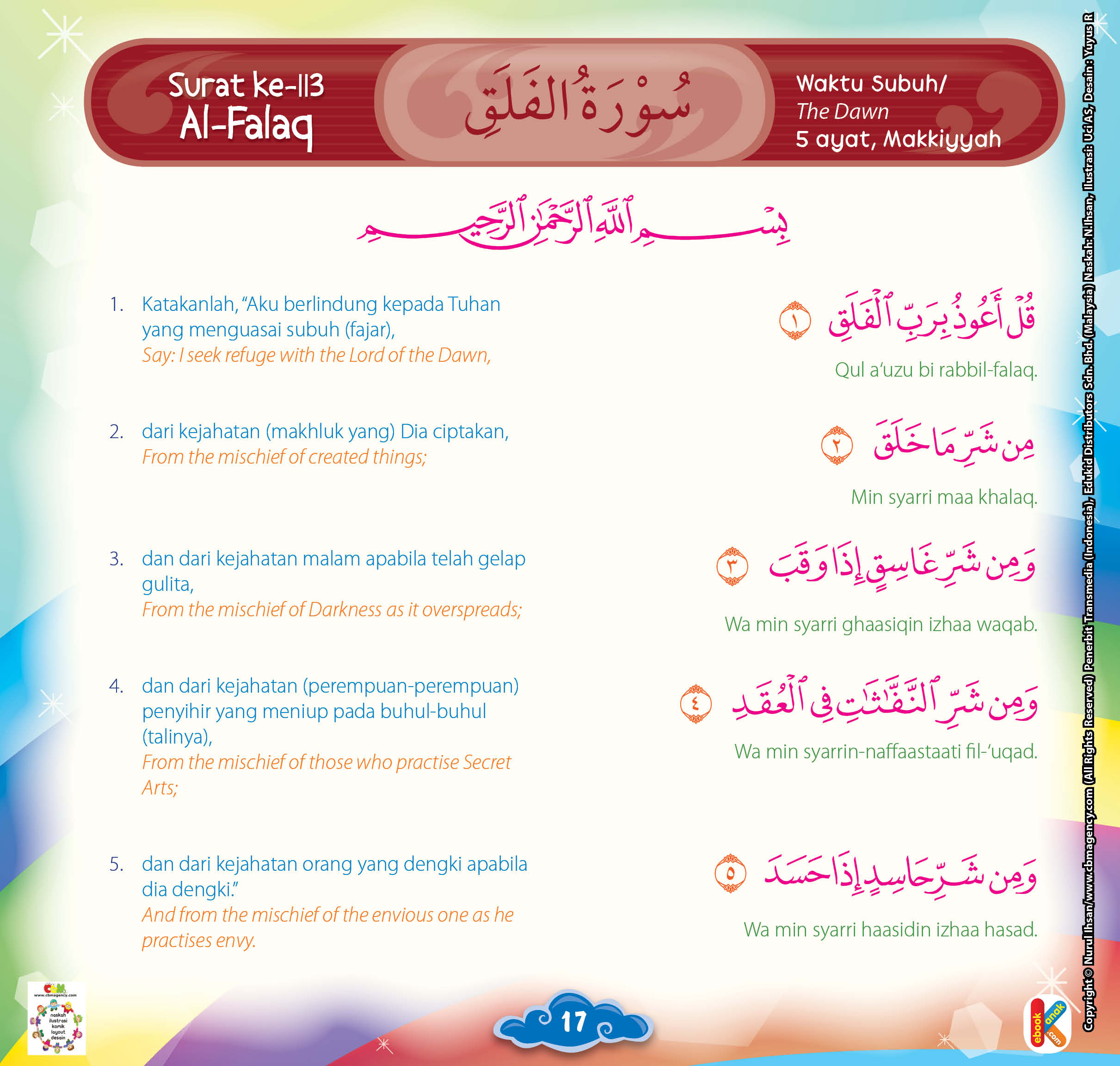Al Quran Surat Ke 113 Al Falaq Ebook Anak