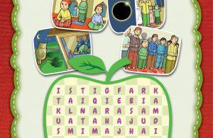 Worksheets belajar agama islam untuk anak muslim, TK, dan PAUD.