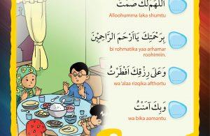 Worksheets belajar menyusun doa buka puasa untuk anak muslim TK, PAUD.
