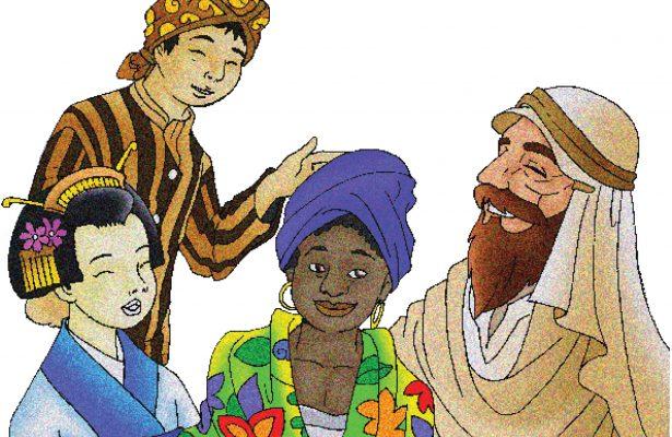 siapakah keturunan nabi adam pertama?
