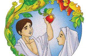 Setelah mendapatkan kepercayaan dari Adam dan Hawa, secara perlahan-lahan, Iblis merayu Adam dan Hawa untuk memakan buah dari pohon larangan.