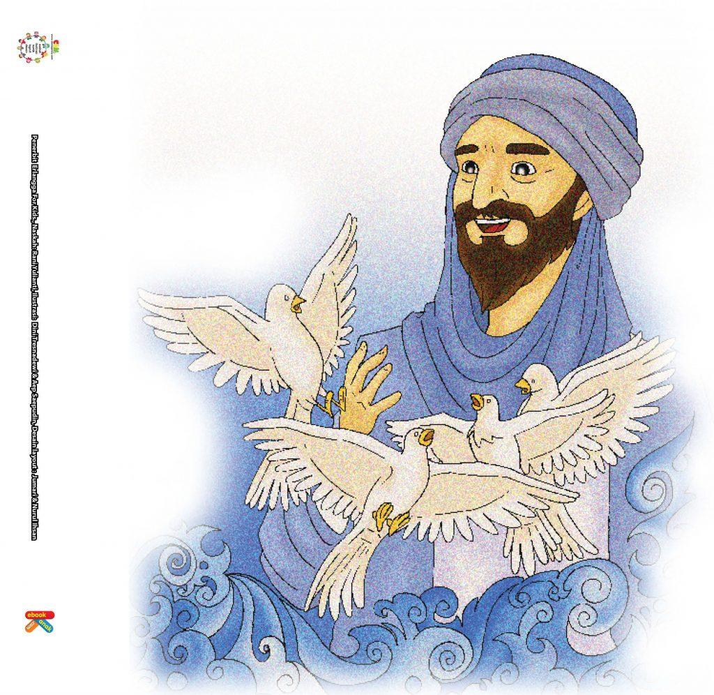 mukjizat-nabi-ibrahim-menghidupkan-burung-mati