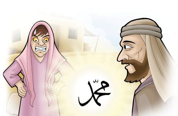 Mukjizat Rasul Bisa Menghilang dari Ummu Jamil