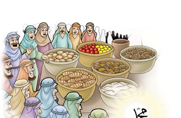 Mukjizat Rasul Makanan tak Pernah Berkurang