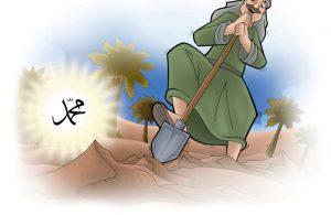 Mukjizat Rasul dan Pohon Kurma Cepat Berbuah