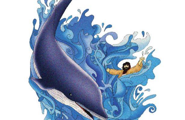 Nabi Yunus, Ikan Nun, dan Buah Labu