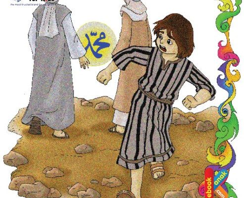 2 Malaikat Membelah Dada Nabi Muhammad