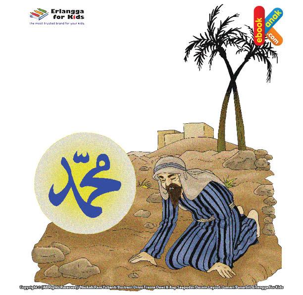 Bujukan Aba Walid Kepada Nabi Muhammad