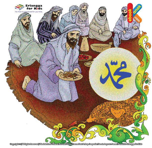 Nabi Muhammad Menghadiri Jamuan Makan