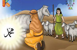 Abdullah bin Mas'ud seorang penggembala domba milik bangsawan Quraisy