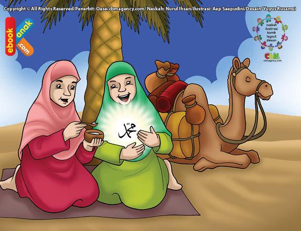 Ilustrasi Ummu Aiman, Sisa Anggota Keluarga Rasulullah