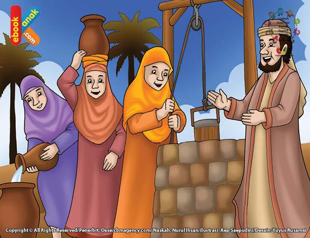 Ilustrasi Utsman bin Affan, Disegani Malaikat