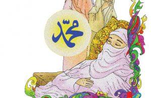 Nabi Muhammad Berduka Saat Khadijah Wafat