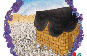 Nabi Muhammad Sering Sakit Setelah Haji Wada