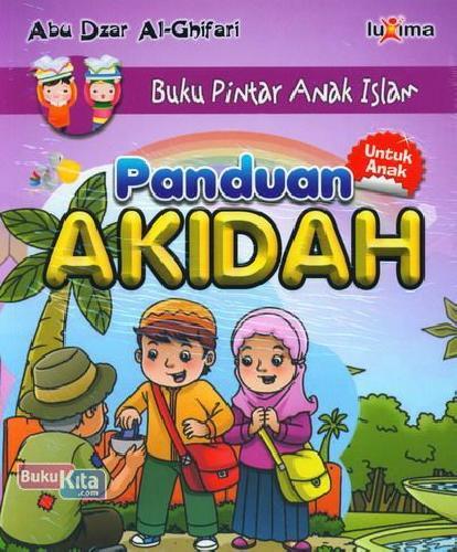 buku pintar anak islam panduan akidah cover depan