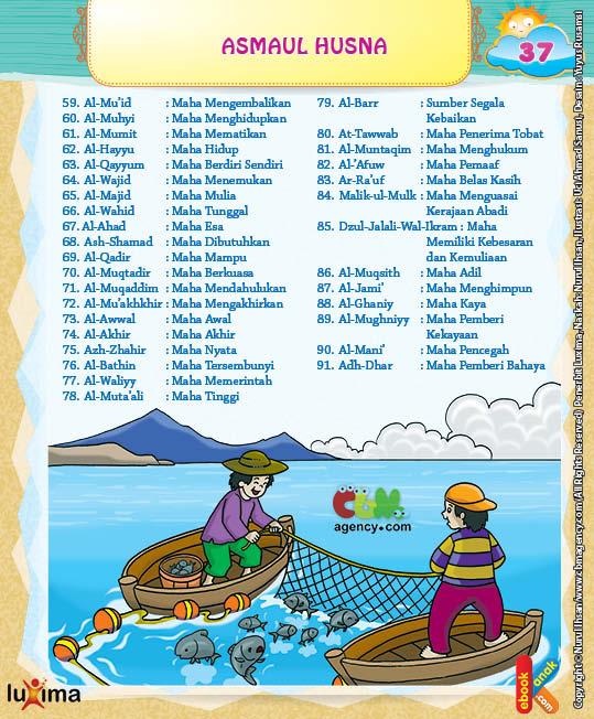 download ebook 99 nama nama indah allah dan arti asmaul