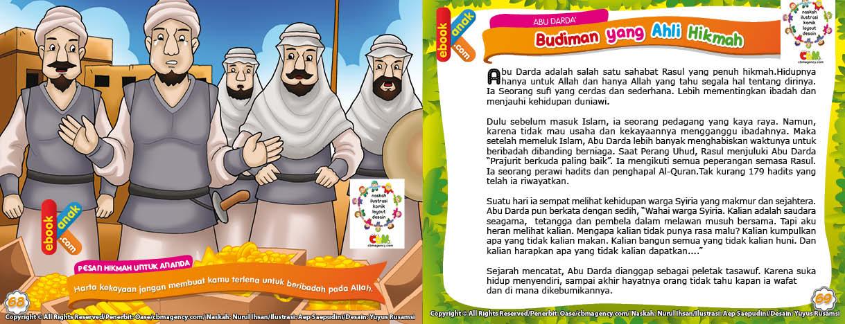 Abu Darda Tak Diketahui Kapan Ia Wafat