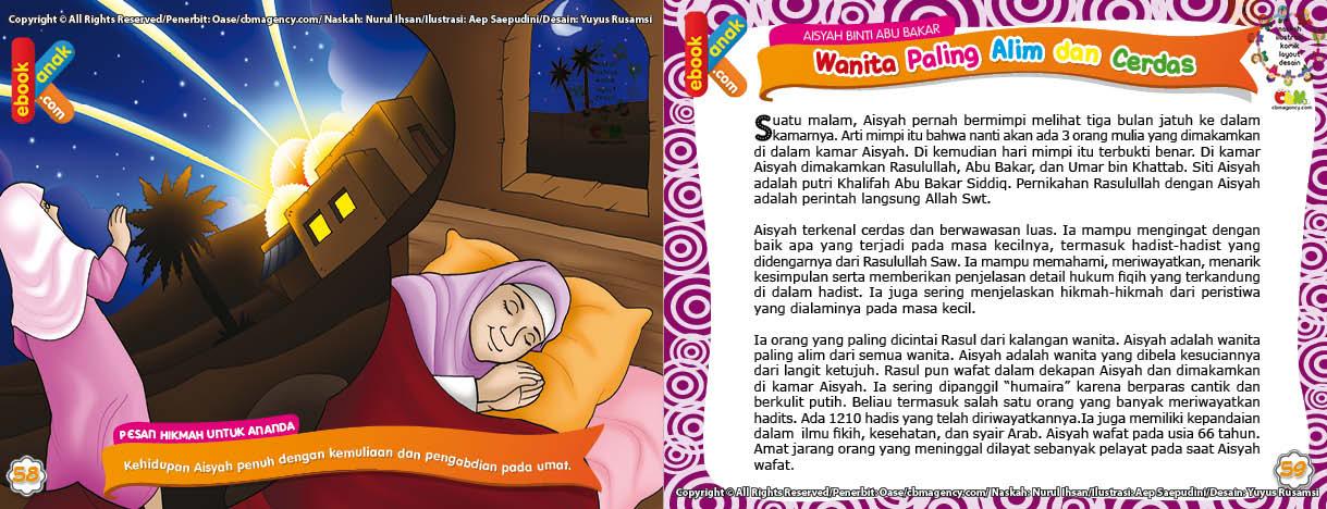 Arti mimpi itu bahwa nanti akan ada 3 orang mulia yang dimakamkan di dalam kamar Aisyah binti Abu Bakar.