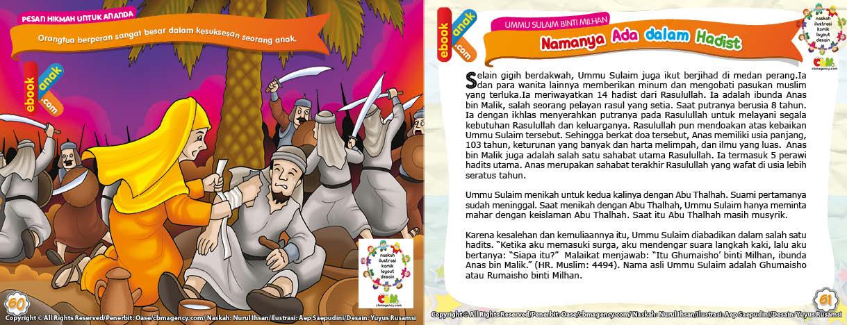 Nama Ummu Sulaim binti Milhan Ada Dalam Hadits