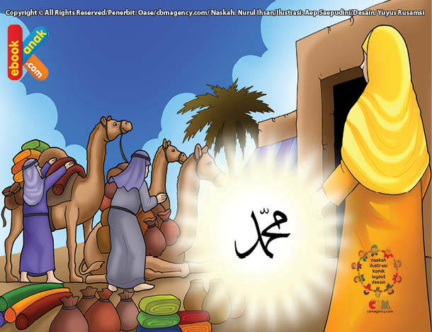 Khadijah binti Khuwailid adalah wanita yang menerima langsung salam dari Allah swt..