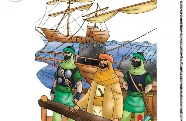 Kurang lebih 1700 kapal dipakai untuk memperluas wilayah kekuasaan Islam di pulau-pulau sekitar Laut Tengah