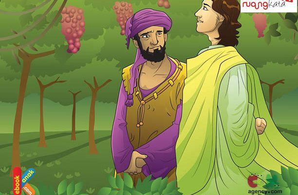 Nabi Idris berharap dengan mengingat siksa neraka maka itu akan membuatnya semakin tekun beribadah