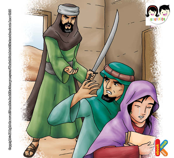 Umar bin Khattab dilahirkan di kota Mekkah