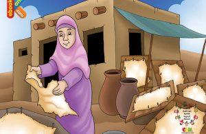 Zainab binti Jahsy satu-satunya istri nabi saw. yang berasal dari kerabat dekat nabi