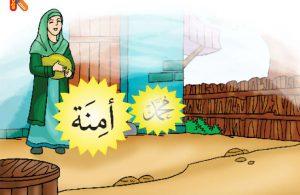 Walaupun hanya akan bertemu dengan kuburan ayahnya, Muhammad merasa sangat senang